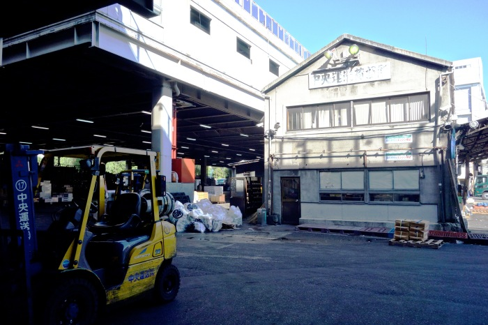 One section of the Tsukiji Fish Market